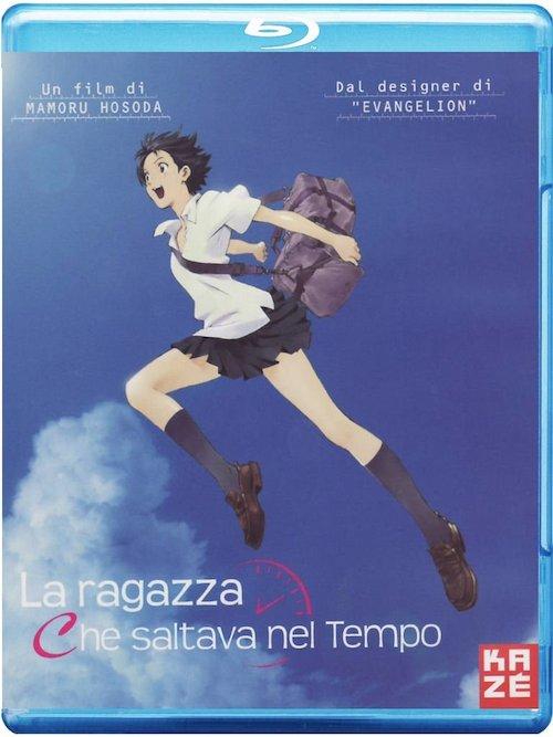 Copertina del Blu Ray Disk con una ragazza che salta