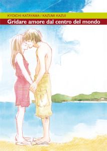 Copertina del fumetto con due ragazzi che si tengono per le mani e stanno per baciarsi