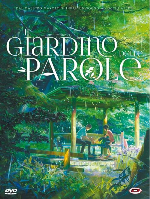 Locandina del film con i due protagonisti sotto un gazebo in un giardino